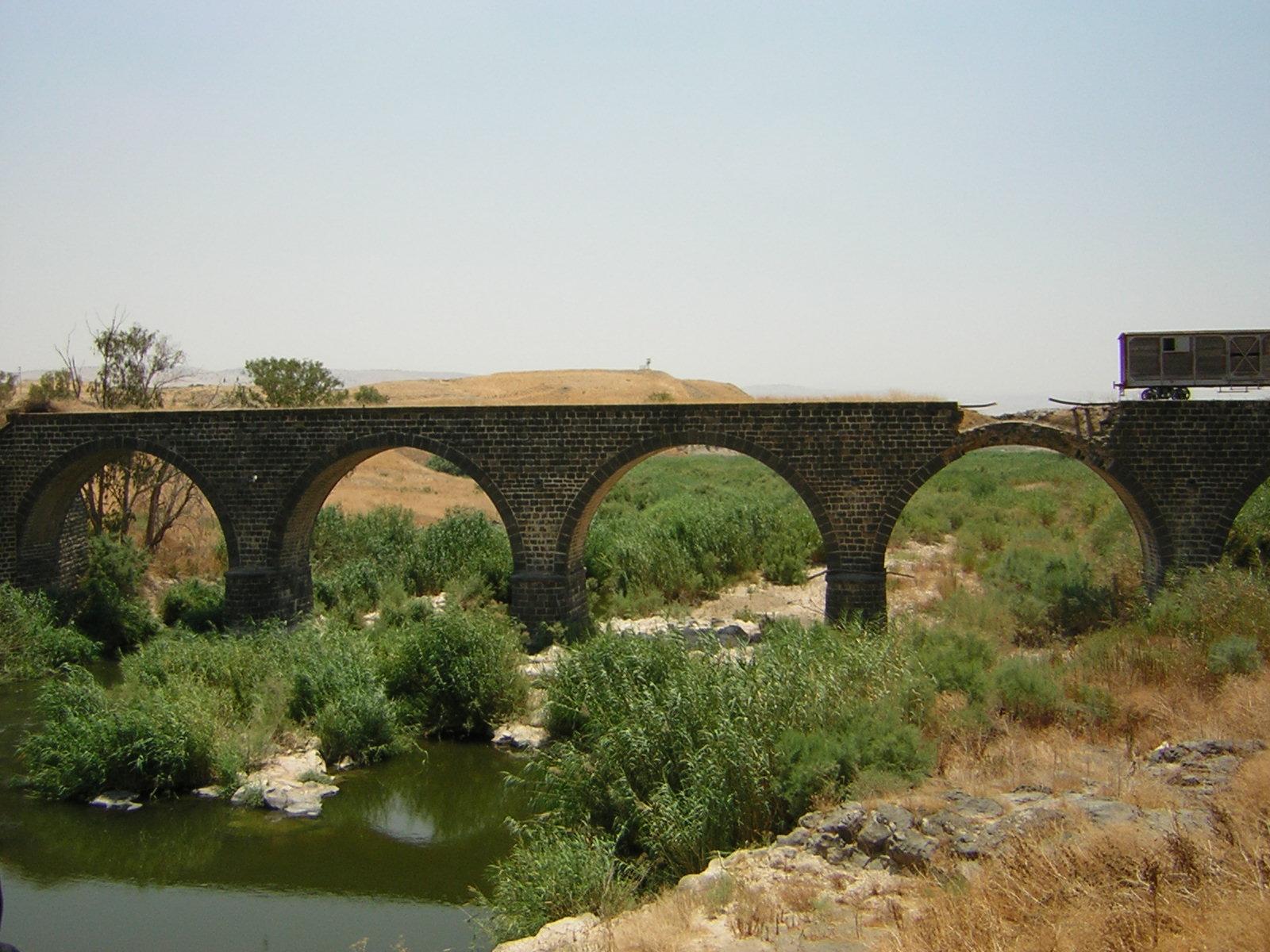ottoman bridge gesher