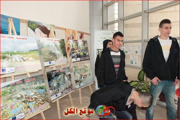 Photo exhibit in Baka Gharbia