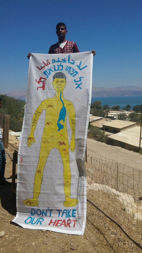 Dead Sea Heart poster