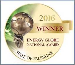 Energy Globe Prize to Palestine
