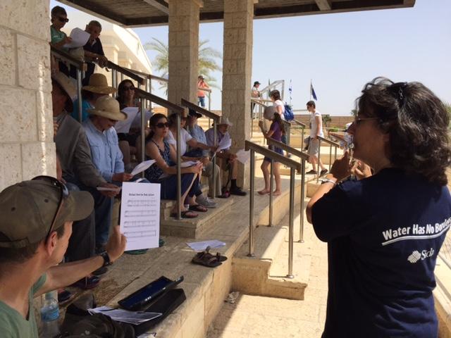 Rabbi Foreman Memorial Day Kaser el Yehud