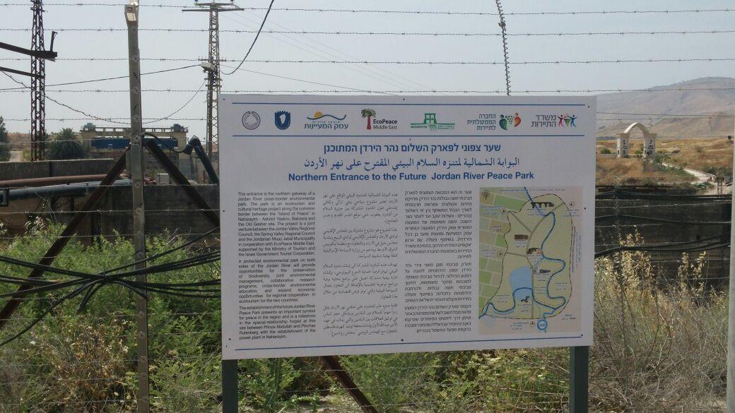Jordan River Peace Park sign