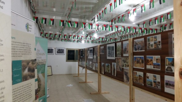 Auja EcoCenter hosting Jordan River Photo Exhibit