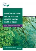 Faith toolkit Islam on Jordan River