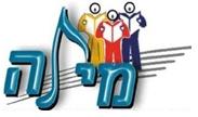choral festival logo