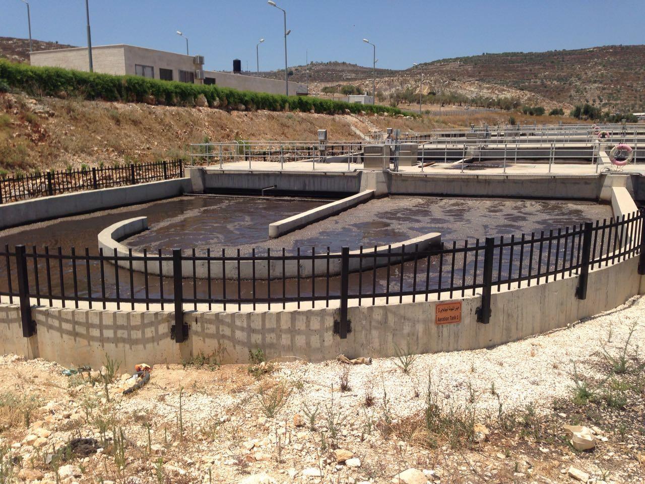 Nablus Waste Water Treatment Plant