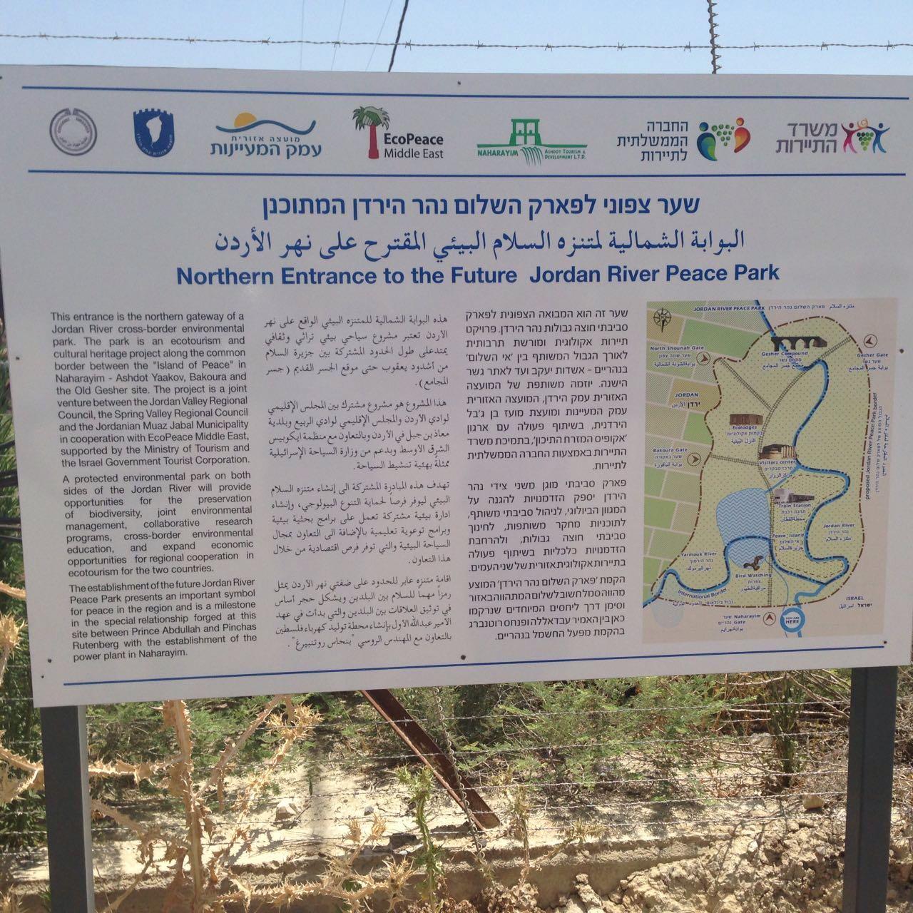 Jordan River Peace Park Signage