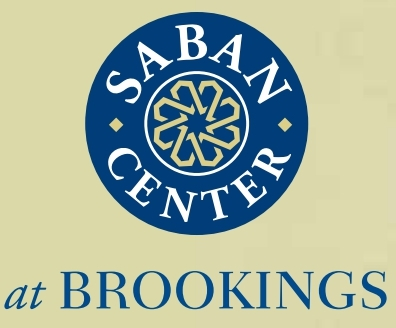 Saban Center at Brookings logo