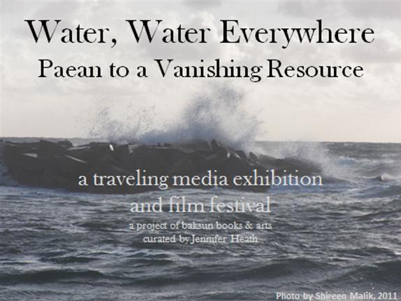 photo exhibit on water