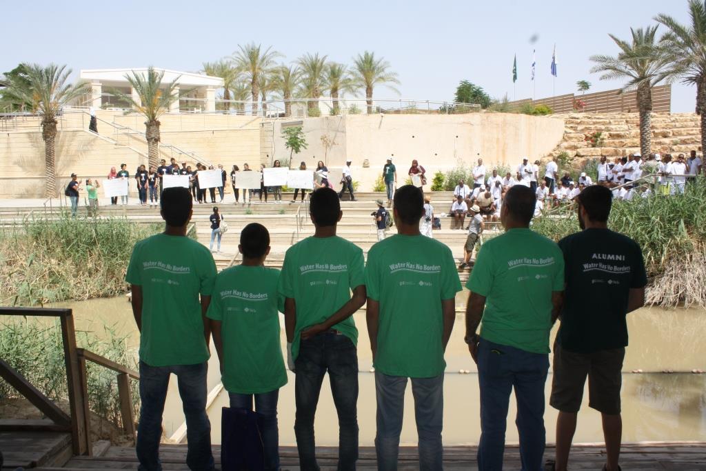 Cross border youth at Kaser el Yehud We Will Change It