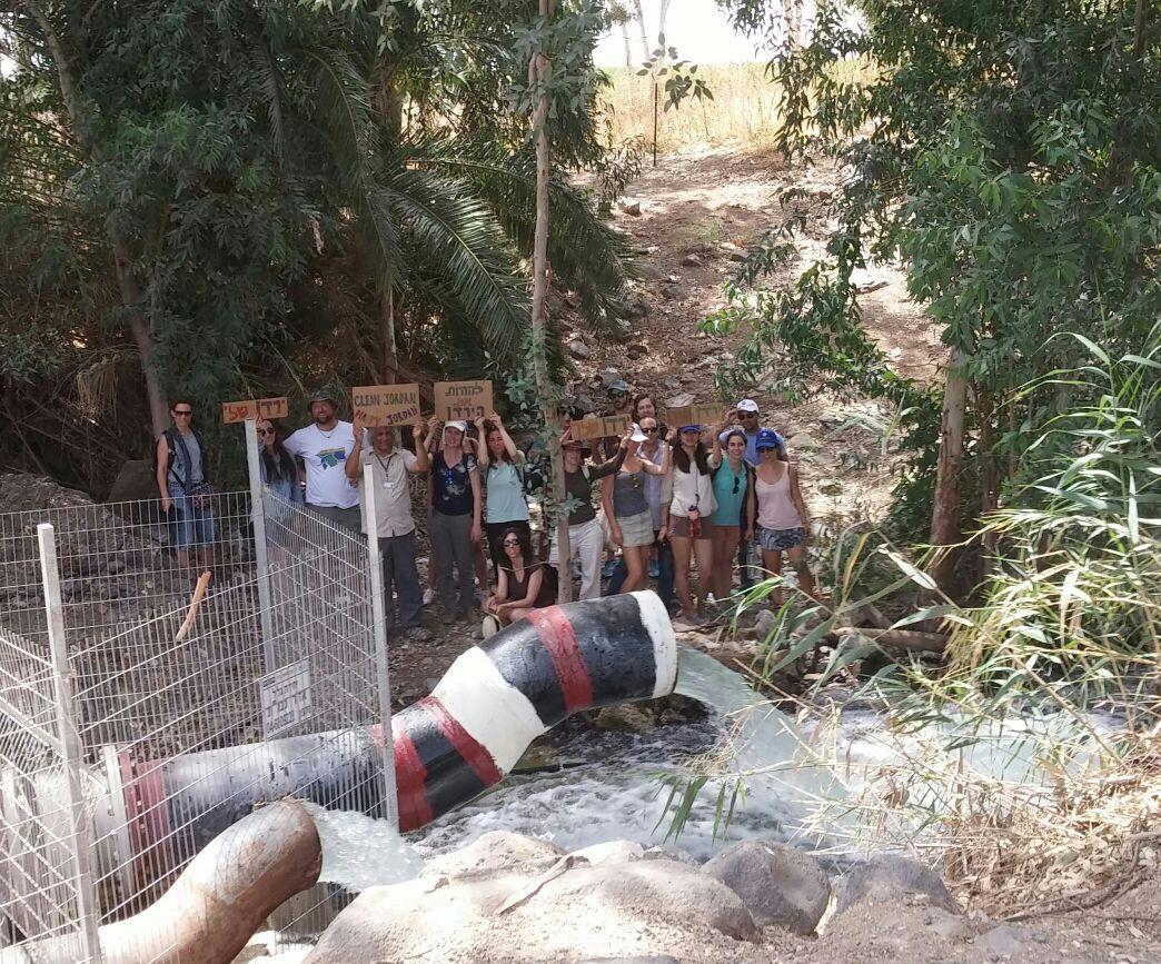 Youth at Alumot Dam, Jordan Valley