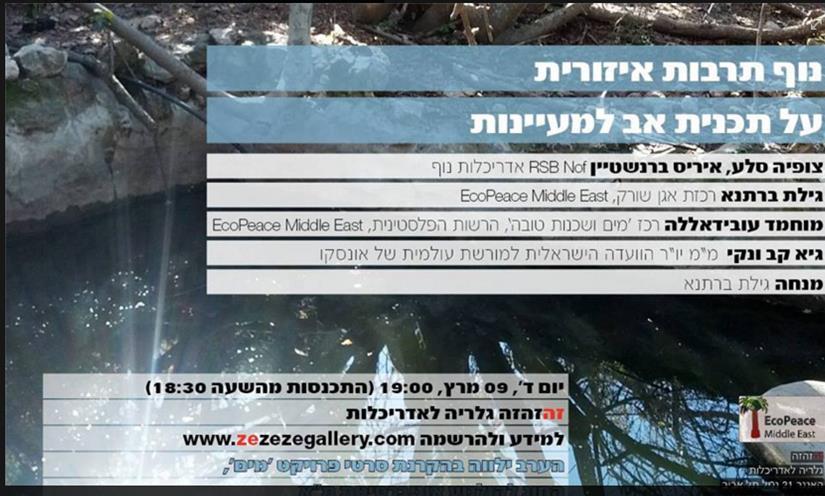 zeze gallery showing