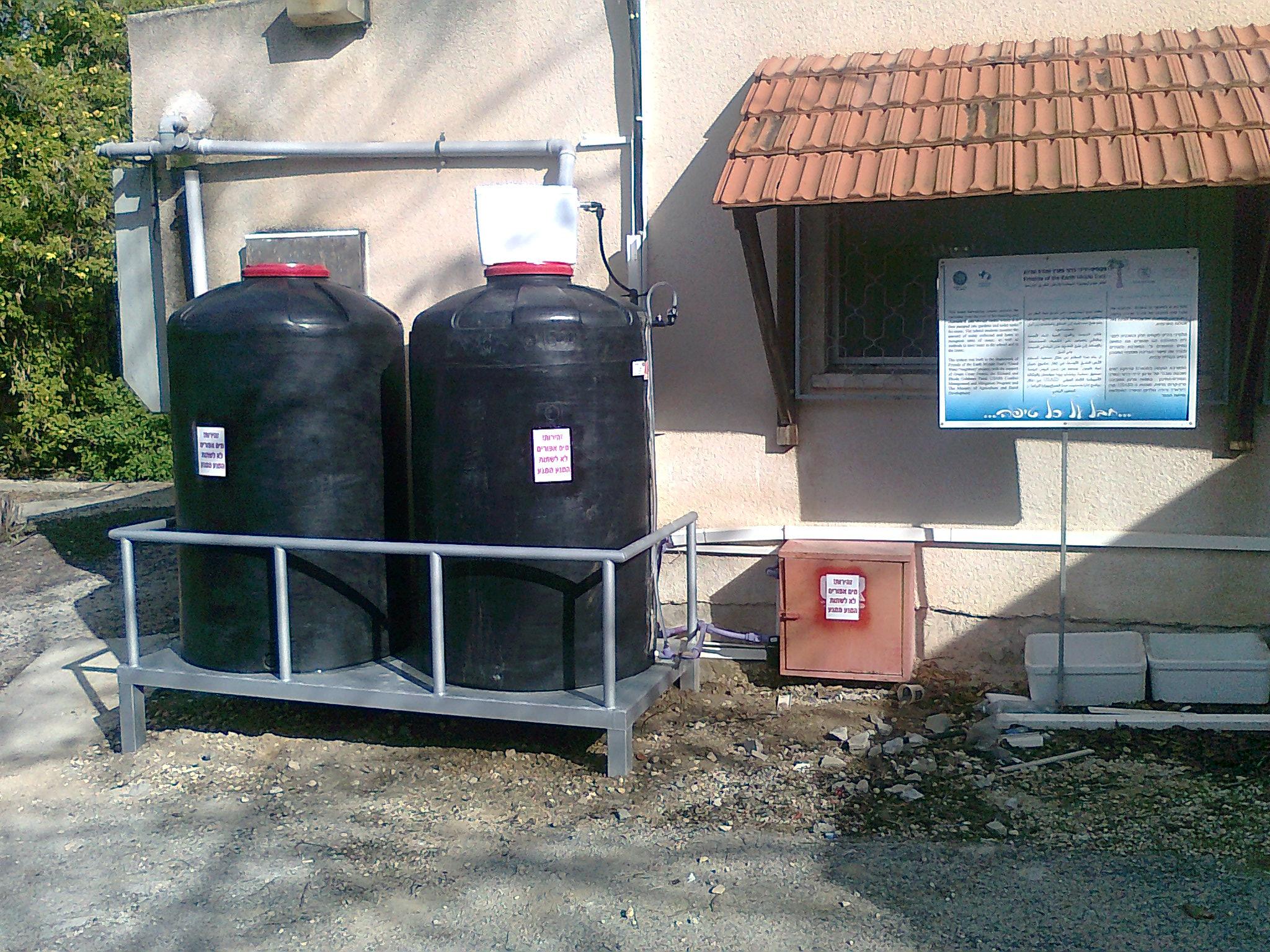 rainwater harvesting tanks ecofacility