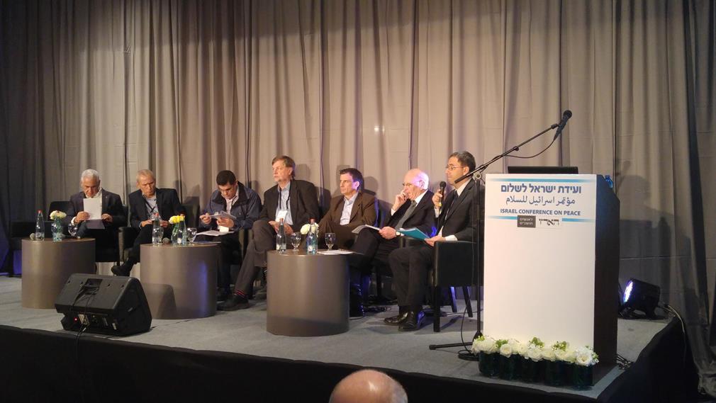 Haaretz peace conference