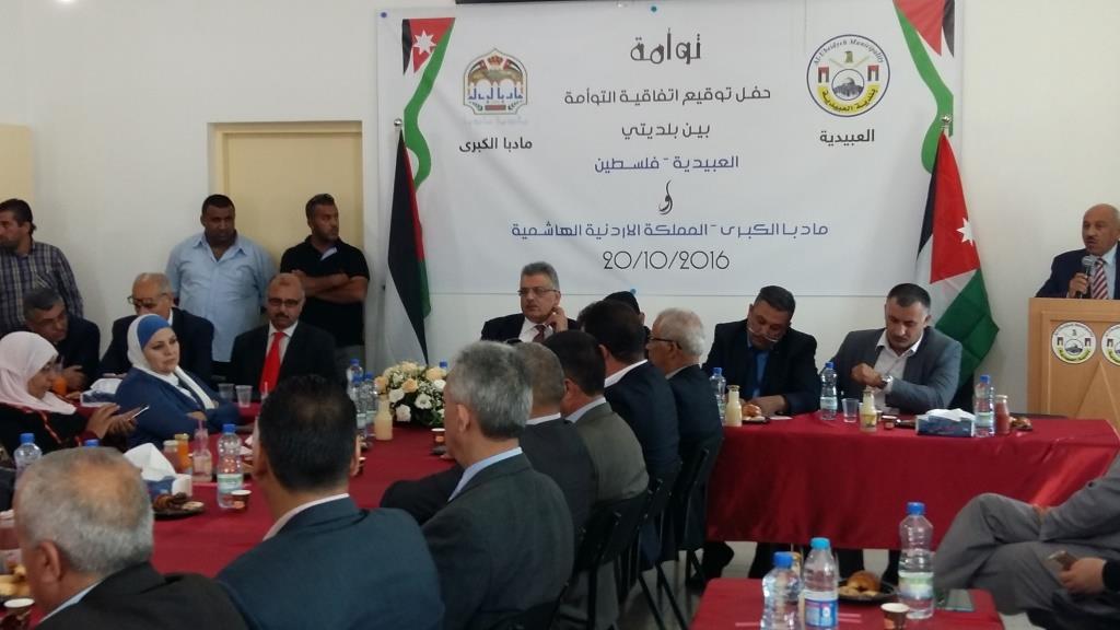 Cross border ceremony Madaba Jordan Obeidiya Palestine