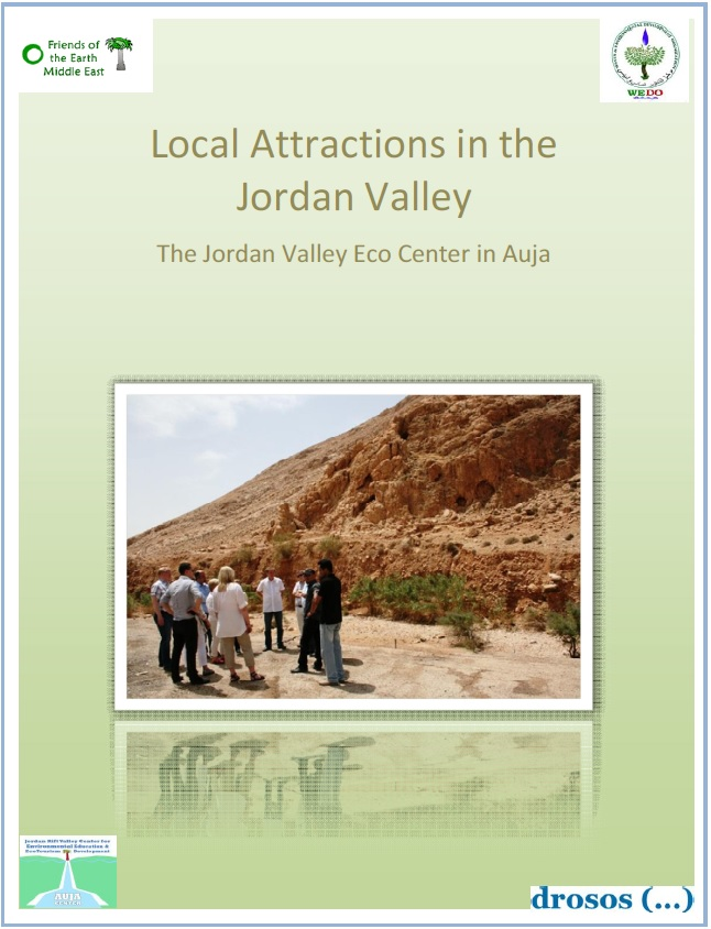 Local attractions near Auja, 2011