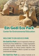 Ein Gedi flyer about EcoCenter
