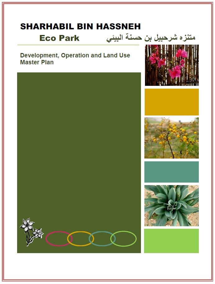 Sharhabil Bin Hassneh EcoPark Master Plan