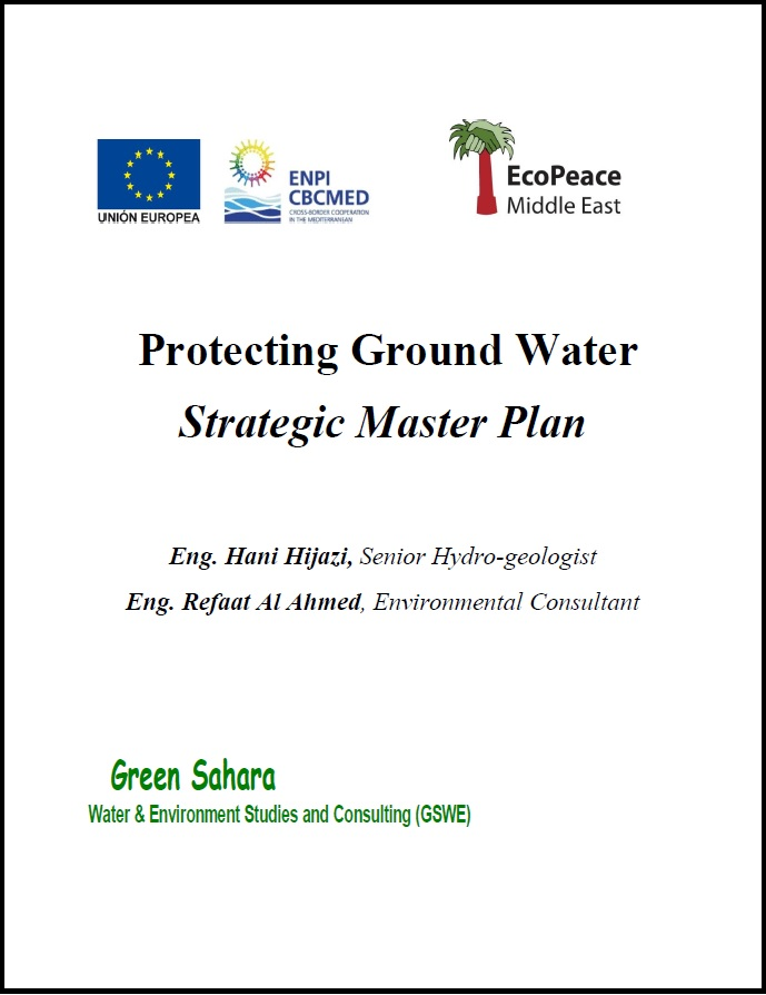 Jordanian strategic plan for protecting groundwater