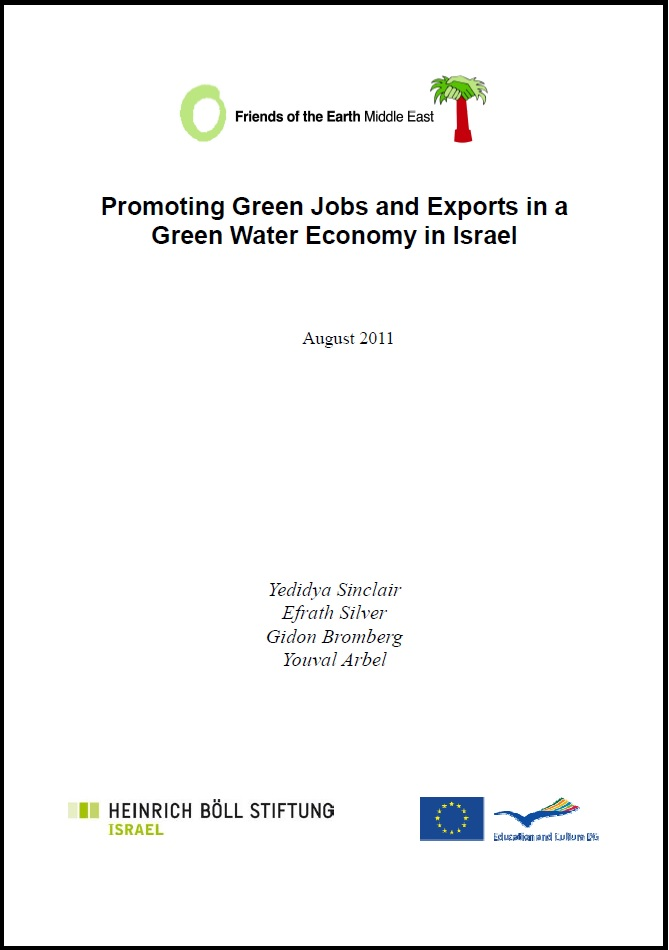 Promoting green jobs Israel