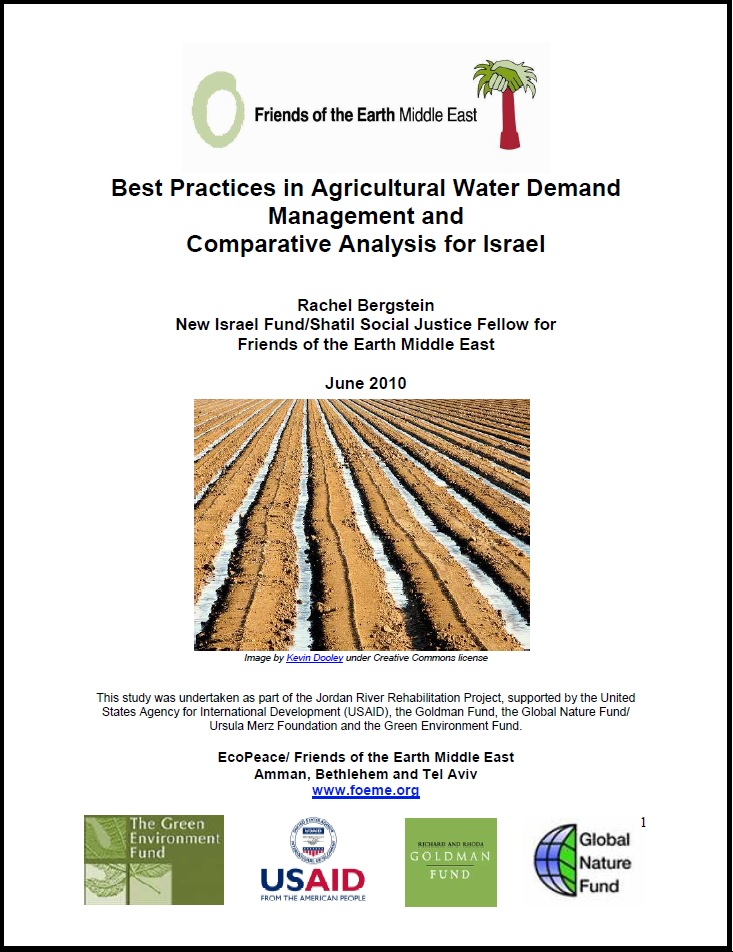 Best practices in agriculture water demand