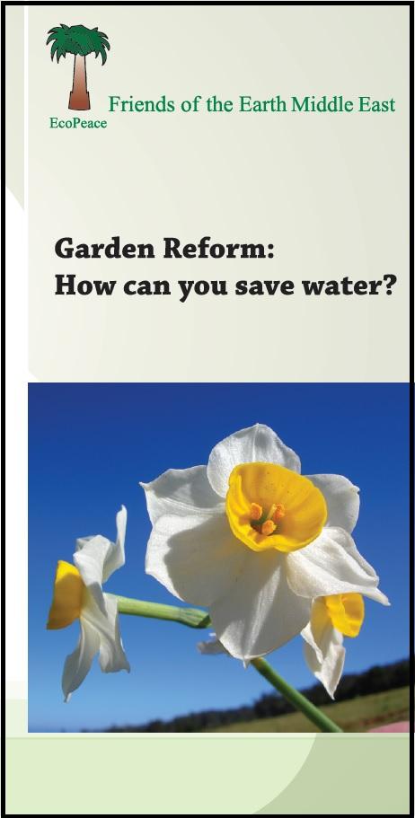 Policy brief on Garden Reform
