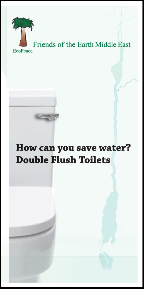 Policy brief on double flush toilets